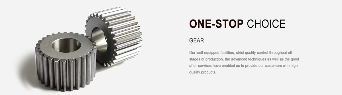 gears manufacturing